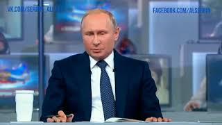 Путин Биткоин Прямая Линия с президентом о криптовалюте Bitcoin Ethereum NEO EOS эфир Waves Tron
