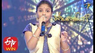 Nee Jathaga Song | Indhu Madhuri Performance | Padutha Theeyaga | 17th November 2019 | ETV Telugu