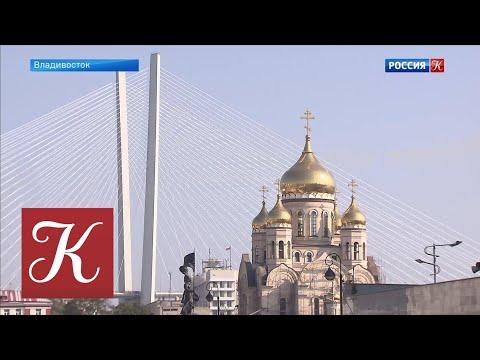 Новости культуры от 03.10.19