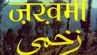 Abhi Abhi Thi Dushmani - Zakhmee (1975) - Full Songs
