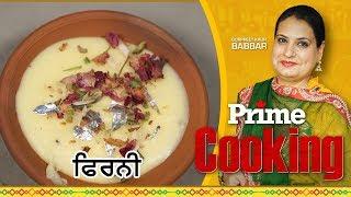 """Prime Cooking #11-Gurpreet K. Babbar- Sweet Dish """"Phirni"""" (Prime Asia TV)"""