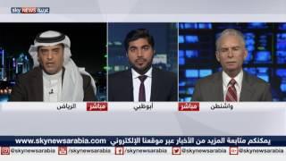 العلاقات الخليجية الأميركية في عهد ترامب