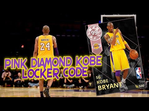 PINK DIAMOND KOBE LOCKER CODE COMING!!! NBA 2K18 MYTEAM
