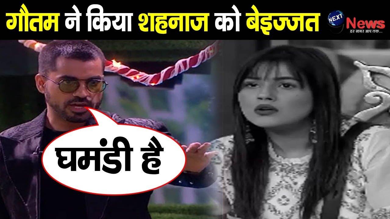 Image result for मुझसे शादी करोगे: गौतम गुलाटी ने सरेआम शहनाज