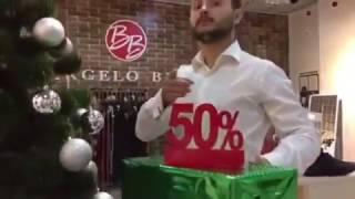 реклама салона обуви Barcelo Biagi