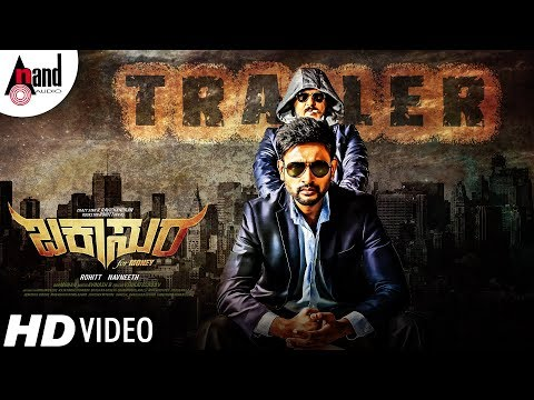 Buckaasuura | Trailer 2018 | Rocking Star Yash | V. Ravichandran | Rohitt | Navneeth | Bakaasura