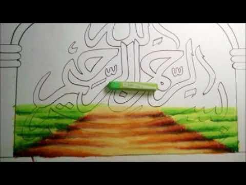 Gambar Kaligrafi Bismillah Berwarna Krayon Cikimmcom