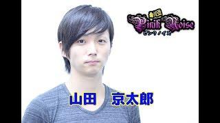 劇団PinkNoise 山田京太郎。自己紹介します! http://pinknoise.jp https...