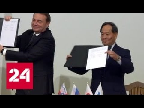 Сочи и японский город Нагато стали побратимами - Россия 24