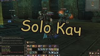 Lineage2 Ertheia :TOP SOLO Кач 85+