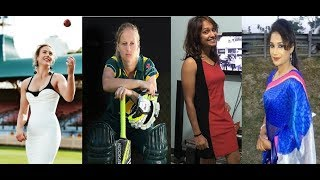 Most Beautiful Girls Playing in Women's T20 World Cup 2018