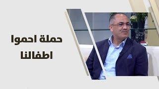 احمد العبوشي - حملة احموا اطفالنا