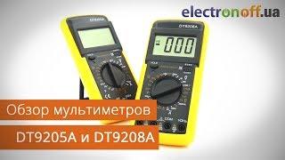 Обзор мультиметров DT9205A и DT9208A