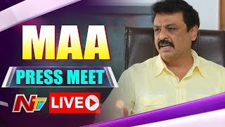 MAA New President Actor Naresh Swearing-in Ceremony LIVE | NTV ENT LIVE