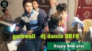 Sunja baat meri || Dj garhwali dance || new 2019 Humpahadi 🔥🔥