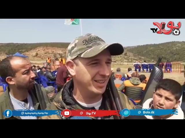.. مسابقة وهران للصحن الطائر لأول مرة في الجزائر