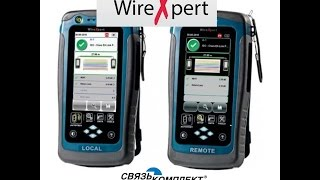 Анализатор СКС WireXpert 4500 - тестирование волоконно-оптического кабеля.(Psiber WireXpert 4500 - кабельный анализатор последнего поколения для сертификации медной и оптической СКС до катего..., 2016-05-12T14:13:41.000Z)