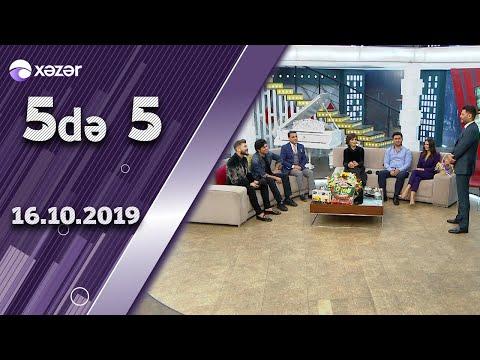 5də 5  -  Sahib İbrahimov, Yeganə Mürsəlova, Orxan Babazadə  16.10.2019