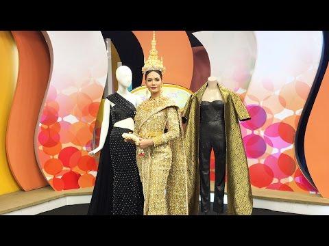 'น้ำตาล ชลิตา' โชว์ชุดประจำชาติ Jewel of Thailand เตรียมความพร้อมชิงมงกุฎมิสยูนิเวิร์ส