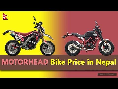 MOTORHEAD Bike Price In Nepal