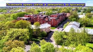 Купить квартиру в Пушкине | 135 кв м | Красной Звезды 8