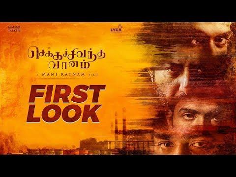 STR - Mani Ratnam Official First Look!   Chekka Chivantha Vaanam