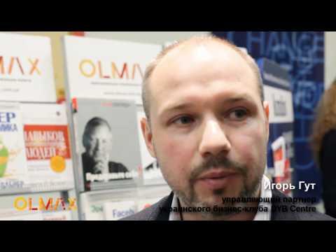 видео: Какие книги читать маркетологу. Игорь Гут