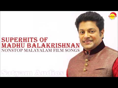 Superhits of Madhu Balakrishnan | Nonstop Malayalam Film Songs
