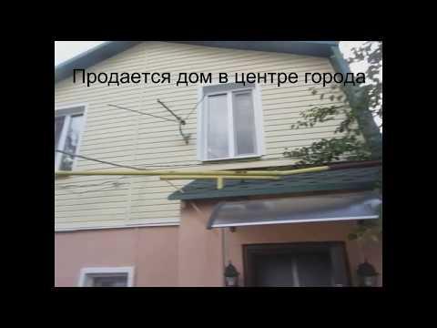 Дом на Большой Горной в продаже|| Купить дом Саратов