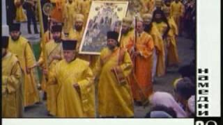 Намедни - 88. 1000 лет крещения Руси