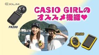 元プロ野球選手の川崎憲次郎さんが大分県の海で釣りをする番組、CTSケー...