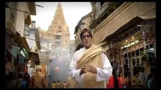 Khushboo Gujarat Ki - Dwarka - Hindi