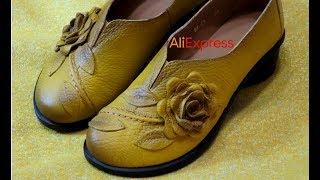 🌸ОБУВЬ  с примеркой 🌸НАТУРАЛЬНАЯ  КОЖА🌸 #AliExpress🌸 мои желтые ботинки🌸