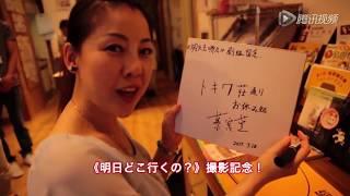 大家好,我是慕容萱! 本頻道除了記錄日本東京印象和生活中的故事外,也...