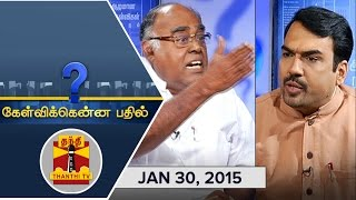 Kelvikkenna Bathil : Exclusive Interview with Pala. Karuppiah (30/01/2016) - Thanthi TV