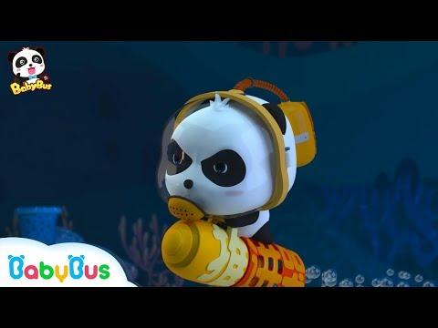 Baby Panda Rescues Little Fish | Baby Panda's Ocean Adventure | Magical Chinese Characters | BabyBus