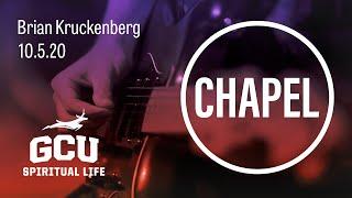 GCU Live: Chapel Oct 5, 2020