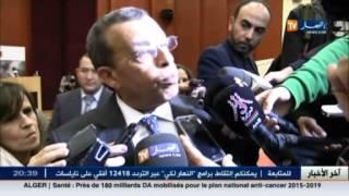 وزير المالية الجديد يكشف تفاصيل قانون المالية التكميلي لـ 2015