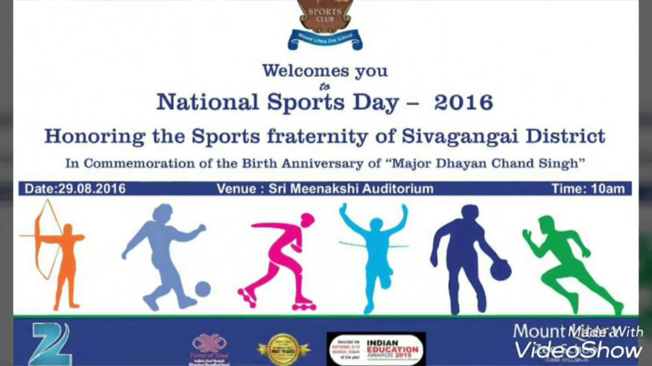 National sports day 2016 invitation from sports club of mount youtube premium stopboris Images