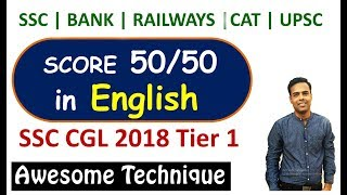 SSC CGL English | Score 50/50 in TIER 1 | Awesome Strategy