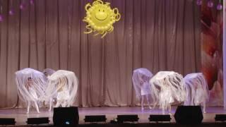 Танец медуз, 1 место Вдохновение 2016