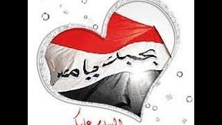 صور مصر صور علم مصر صور لعلم مصر