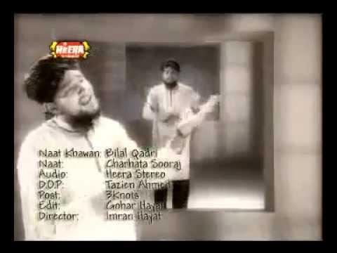 Chadta Suraj Dheere Dheere Dalta Jayenge By Bilal Qadri   YouTube