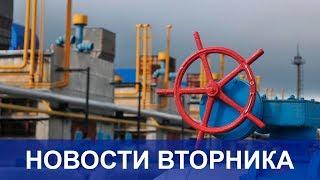 Смотреть видео Россия накачивает газом Евросоюз, создает замену украинским двигателям и другие новости онлайн
