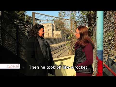 Sexual Harassment in Egypt ( English Subtitles) Awel EL Khayt Program
