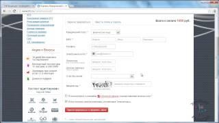 Хостинг hts.ru. Заказываем услуги.(, 2013-08-06T03:01:31.000Z)