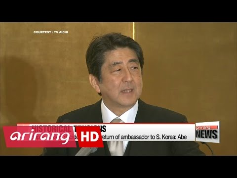 "Japan ""hasn't decided yet"" on return of ambassador to S. Korea: Abe"