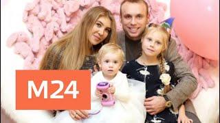 Смотреть видео Бракоразводный процесс футболиста Глушакова и его супруги перенесли на 19 октября - Москва 24 онлайн