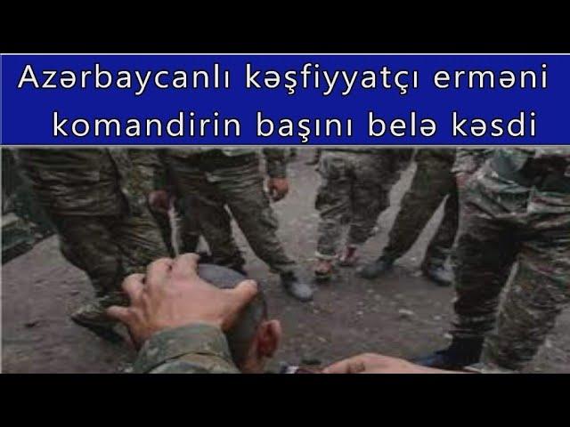 Azerbaycanli Kesfiyyatci Ermeni Komandirin Basini Kesdi Youtube