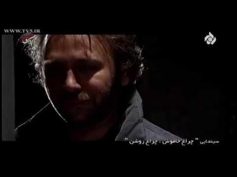 Film Akshen